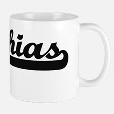 Mathias Classic Retro Name Design Mug