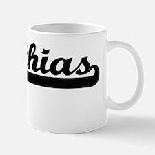 Matthias Classic Retro Name Design Mug