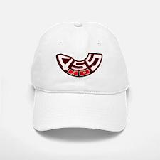 455 HO Baseball Baseball Cap