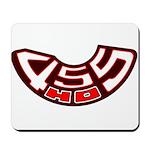 455 HO Mousepad