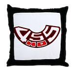 455 HO Throw Pillow