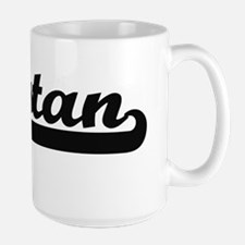 Trystan Classic Retro Name Design Mugs