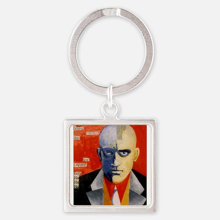 Mayakovsky soviet futurist avangard poet Keychains