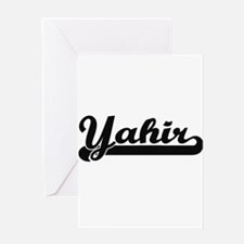 Yahir Classic Retro Name Design Greeting Cards