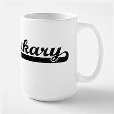 Zakary Classic Retro Name Design Mugs