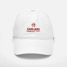 Samurai Kanji and text Baseball Baseball Cap