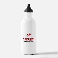 Samurai Kanji and text Water Bottle