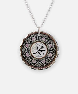 prophet muhammad Necklace