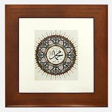 prophet muhammad Framed Tile