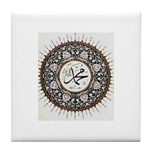 prophet muhammad Tile Coaster