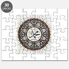 prophet muhammad Puzzle
