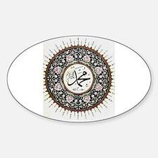 prophet muhammad Decal