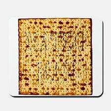 Matza Passover holiday Jewish Traditiona Mousepad