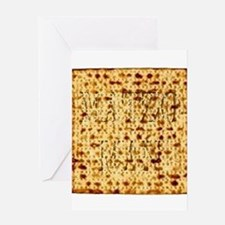 Matza Passover holiday Jewish Tradi Greeting Cards
