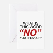 What Is This Word No Greeting Cards (Pk of 20)