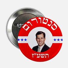 """2016 Rick Santorum for President in H 2.25"""" Button"""