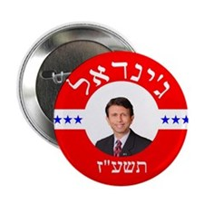 "2016 Bobby Jindal for Pres 2.25"" Button (10 pack)"
