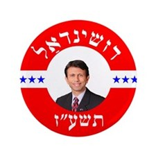 2016 Bobby Jindal for President in Yiddish Button