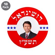 "2016 Bobby Jindal for Presi 3.5"" Button (10 pack)"