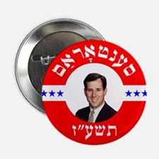 "2016 Rick Santorum for President in Y 2.25"" Button"