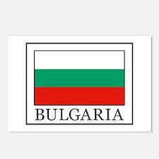Bulgaria Postcards (Package of 8)