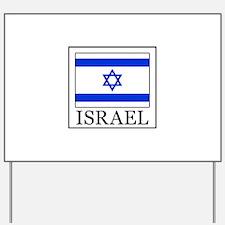 Israel Yard Sign