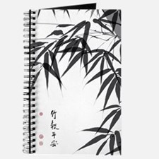 Asian Bamboo Journal