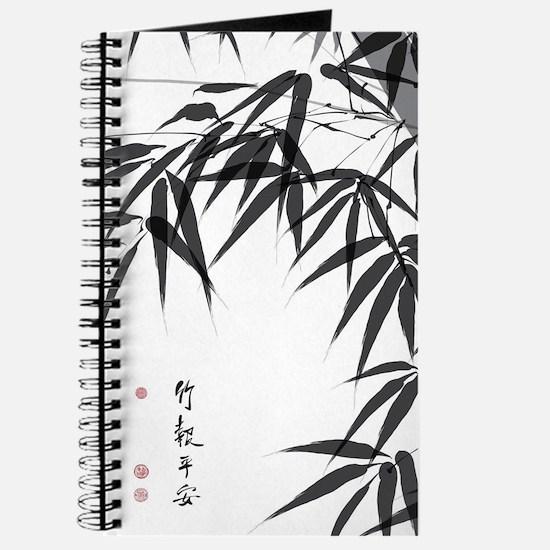 Asian Bamboo Journal