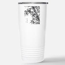 Asian Bamboo Travel Mug