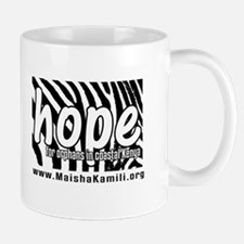 Hope For Orphans (zebra) Mug Mugs