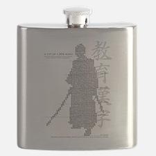 samurai made of education kanji Flask