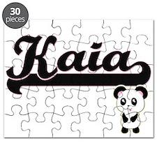 Kaia Classic Retro Name Design with Panda Puzzle
