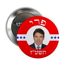 """2016 Rick Perry for President in Hebr 2.25"""" Button"""