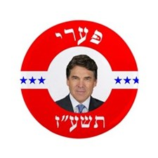 2016 Rick Perry for President in Yiddish! Button