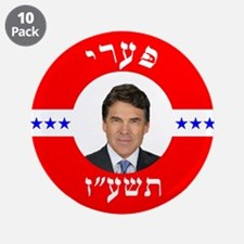 """2016 Rick Perry for Presiden 3.5"""" Button (10 pack)"""