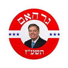 2016 Lindsay Graham for President in Hebrew Button