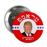 Candidate 2016 donald trump yiddish president Single