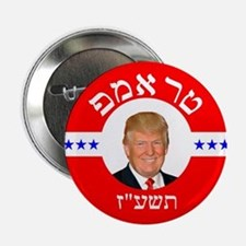 "2016 Donald Trump for President in He 2.25"" Button"