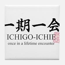 Ichi-go ichi-e: Japanese quote: yojijukugo Tile Co