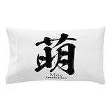Manga Pillow Cases