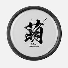 Moe(Japanese slang): kanji Large Wall Clock