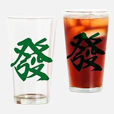 Hatsu(Mahjong): Japanese kanji Drinking Glass