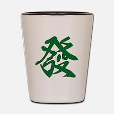 Hatsu(Mahjong): Japanese kanji Shot Glass
