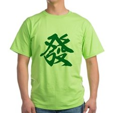 Hatsu(Mahjong): Japanese kanji T-Shirt