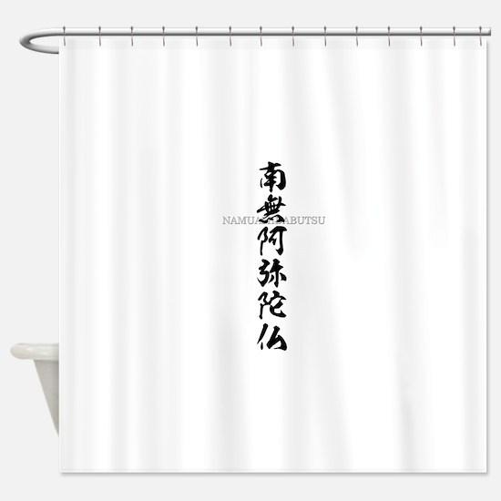 Nianfo: nenbutusu: Pure Land Buddhism Shower Curta