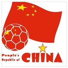 China Soccer Ball and Flag People's Republic Poster