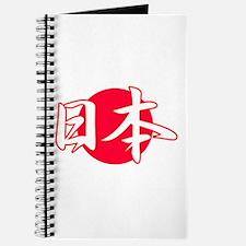 Cool Japan Journal