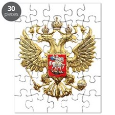 Russian Federation Coat of Arms Puzzle
