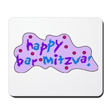 HAPPY BARMITZVA! Mousepad