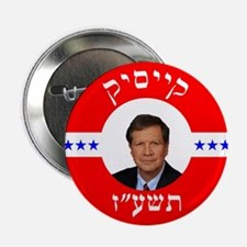 "2016 John Kasich for President in Yid 2.25"" Button"